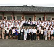 四川省第二大律师事务所